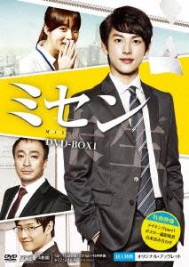Siwan/ミセン -未生- DVD-BOX1 [OPSD-B583]