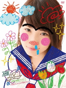 AKB48真夏の単独コンサート in さいたまスーパーアリーナ〜川栄さんのことが好きでした〜 [11DVD+ブックレ DVD