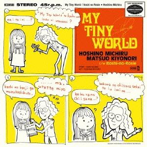 MY TINY WORLD <DUET WITH 松尾清憲> [CD+7inch]