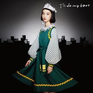 三戸なつめ/I'll do my best [CD+カレンダー]<初回生産限定盤>[AICL-3077]