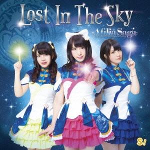 アフィリア・サーガ/Lost In The Sky<通常盤C>[YZPB-5075]