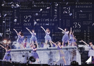 乃木坂46 3rd YEAR BIRTHDAY LIVE 2015.2.22 SEIBU DOME<通常盤> DVD