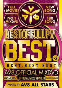 AV8 Allstars/BEST OF FULL PV -BEST×3- AV8 OFFICIAL MIXDVD [AME-007]