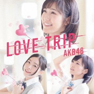 AKB48/LOVE TRIP/しあわせを分けなさい [CD+DVD]<初回限定盤/Type B>[KIZM-90443]