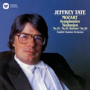 ジェフリー・テイト/モーツァルト:交響曲 第32番 第35番 第39番 「ハフナー」[WPCS-13494]