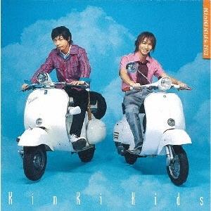 心に夢を君には愛を/ギラ☆ギラ<通常盤> 12cmCD Single