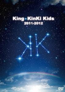 King・KinKi Kids 2011-2012<通常盤> DVD