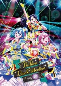 プリパラ ライブ コレクション VOL.2 DVD