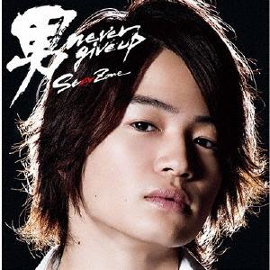 男 never give up [CD+DVD]<初回限定盤F> 12cmCD Single