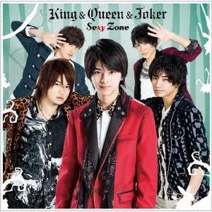 King & Queen & Joker [CD+DVD]<初回限定盤S>
