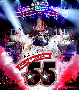 A.B.C-Z 5Stars 5Years Tour<通常盤> Blu-ray Disc