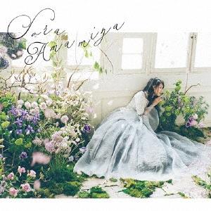 雨宮天/誓い [CD+DVD]<初回生産限定盤>[SMCL-539]