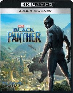 ライアン・クーグラー/ブラックパンサー 4K UHD MovieNEX [4K Ultra HD Blu-ray Disc+3D Blu-ray Disc+Blu-ray Disc][VWAS-6703]