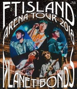 Arena Tour 2018 -PLANET BONDS- at NIPPON BUDOKAN Blu-ray Disc