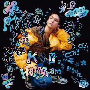 Hologram LIMITED EDITION [CD+DVD+Photo Booklet+KEY's Christmas Grande Cards]<初回限定盤>