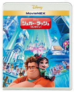 シュガー・ラッシュ:オンライン MovieNEX [Blu-ray Disc+DVD] Blu-ray Disc