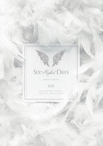 "2PM Six ""HIGHER"" Days -COMPLETE EDITION-<完全生産限定盤> Blu-ray Disc"