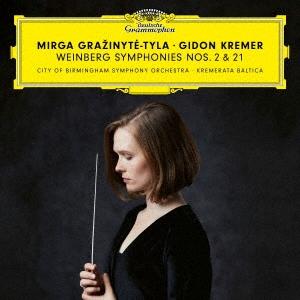 ヴァインベルク:交響曲第2番 交響曲第21番≪カディッシュ≫