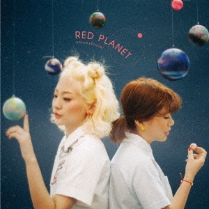 RED PLANET (JAPAN EDITION)<通常盤> CD