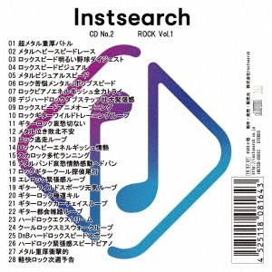 Instsearch CD No.2 ROCK Vol.1[INSTCD-00002]