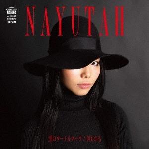 NAYUTAH/黒のタートルネック (DJ JIN EDIT) B/W 何もかも(45 EDIT)<完全限定プレス盤>[AHS-3]