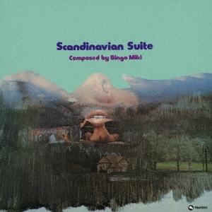 北欧組曲 CD