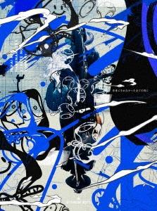 amazarashi Live Tour 2019 未来になれなかった全ての夜に<通常盤> DVD