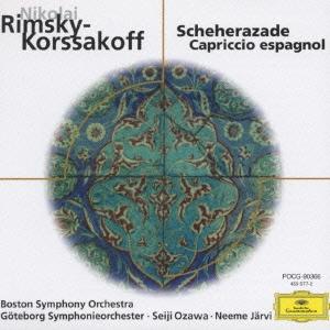 リムスキ-=コルサコフ:シェラザード、スペイン奇想曲