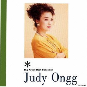 ジュディ・オング