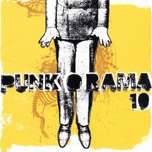 パンク・オー・ラマ 10 [CD+DVD]<初回限定盤>