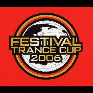 フェスティバル ~トランスカップ2006~