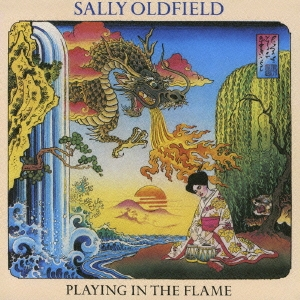 Sally Oldfield/プレイング・イン・ザ・フレイム[POCE-1120]