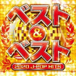 ベスト&ベスト 〜2020 J-POP HITS[SSAZ-029]