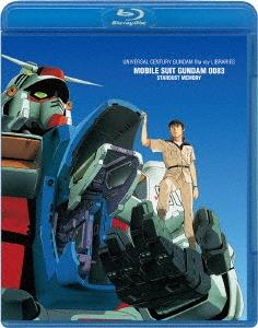 機動戦士ガンダム0083 STARDUST MEMORY Blu-ray Disc