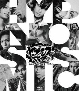 ヒプノシスマイク-Division Rap Battle- Rule the Stage -track.1-<通常版> Blu-ray Disc