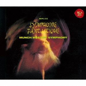 シャルル・ミュンシュ/ベルリオーズ:幻想交響曲[1962年]、イタリアのハロルド&序曲集 (2020年 DSDリマスター)<完全生産限定盤>[SICC-10325]