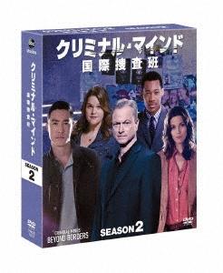 クリミナル・マインド 国際捜査班 シーズン2 コンパクト BOX DVD