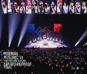 モーニング娘。'19 コンサートツアー秋 ~KOKORO&KARADA~ファイナル Blu-ray Disc