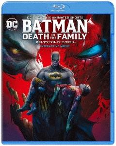 バットマン:デス・イン・ザ・ファミリー Blu-ray Disc