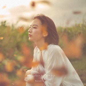 seeker/ワンルーム [CD+DVD]<初回限定盤> 12cmCD Single