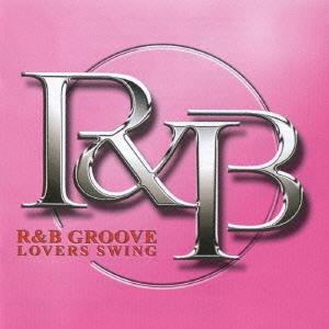 R & Bグルーヴ~ラヴァーズ・スウィング
