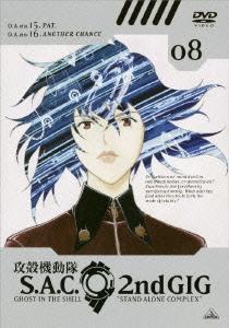 士郎正宗/攻殻機動隊 S.A.C.2nd GIG 08[BCBA-1834]