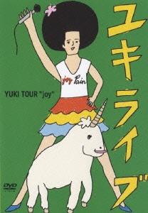 "YUKI/ユキライブ YUKI TOUR ""joy"" 2005年5月20日 日本武道館[ESBL-2183]"