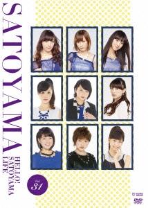 ハロー!SATOYAMAライフ Vol.31