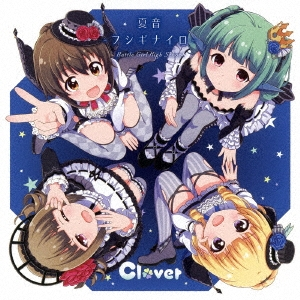 Clover/夏音-フシギナイロ-/Cat-Cat Romance[VTCL-35255]