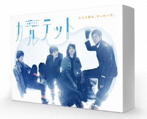 カルテット Blu-ray BOX Blu-ray Disc