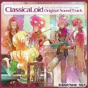 クラシカロイド Original Sound Track[GBCL-2019]