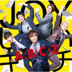 JOYしたいキモチ [CD+DVD]<初回限定盤A> 12cmCD Single