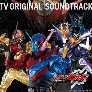 仮面ライダービルド TVオリジナルサウンドトラック CD