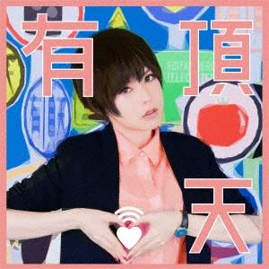 ポルカドットスティングレイ/有頂天 [CD+Tシャツ(Mサイズ)]<初回 ...